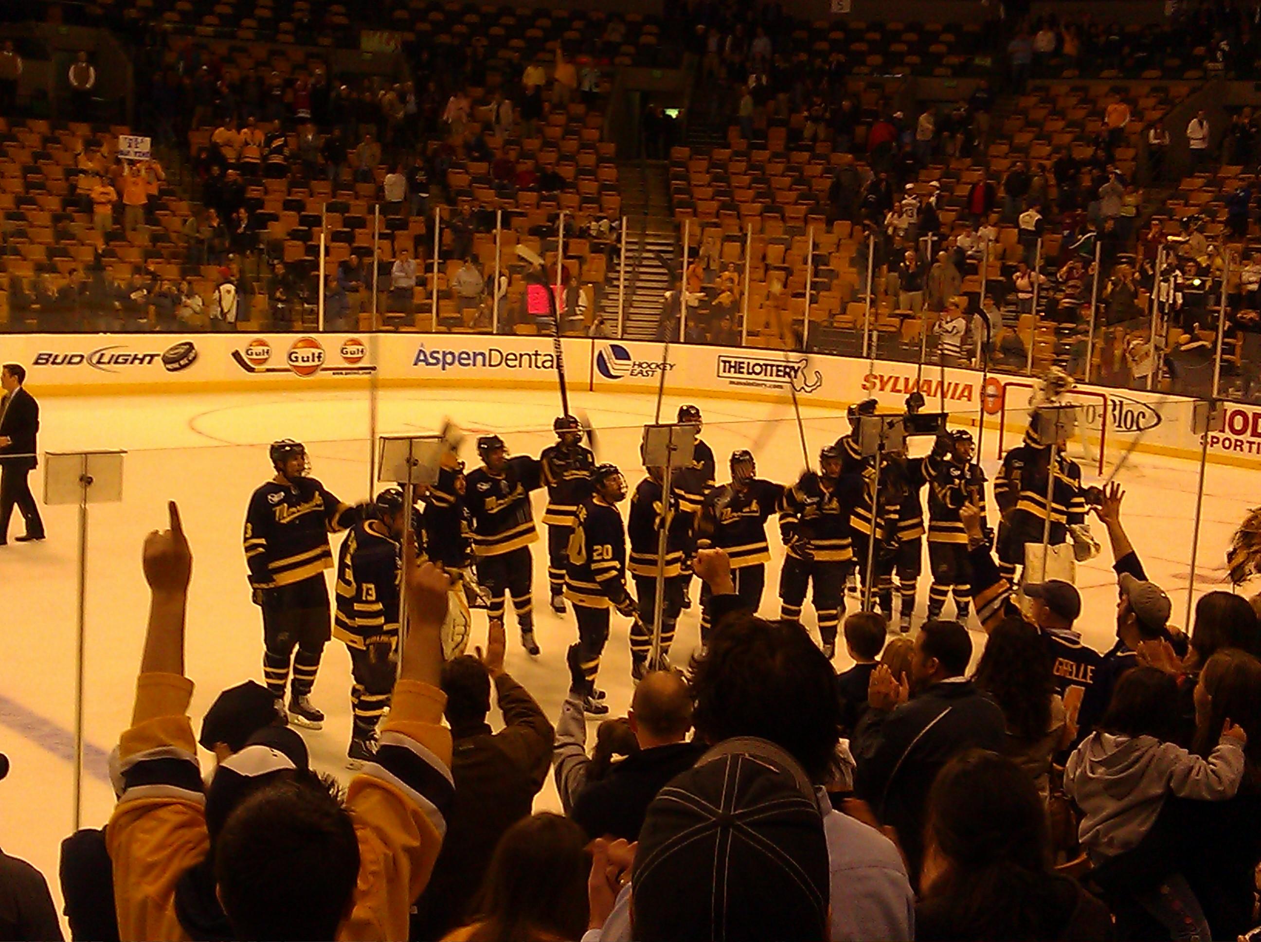 Merrimack College The Boston Sports List